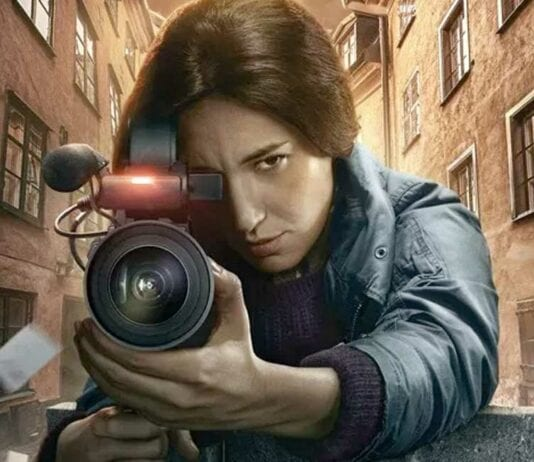 Filmmor Kadın Filmleri Festivali'nin afişi