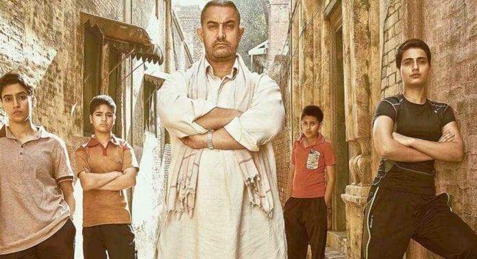 Birbirinden Güzel En İyi Aamir Khan Filmleri